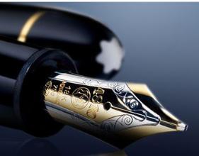 Revendeur officiel mont blanc montblanc dupont st stylos maroquinerie bijoux briquet parfum 9570 image 1
